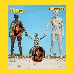 мем - тетя Кэсс - Disney и мемы в интернете