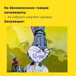заяц банни мем