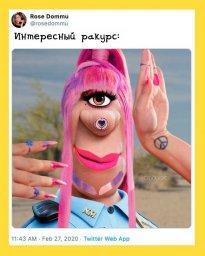 "Леди Гага ""глупая любовь"": забавный ракурс"