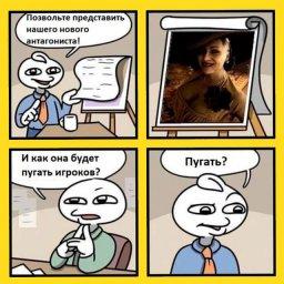 Мем про Димитреску - resident evil - монстр который никого не пугает