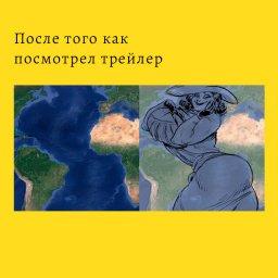 Мем про Димитреску - resident evil - когда везде мерещится