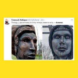 аленка воронеж памятник мемы