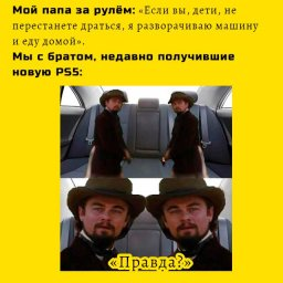 мем с ди каприо джанго