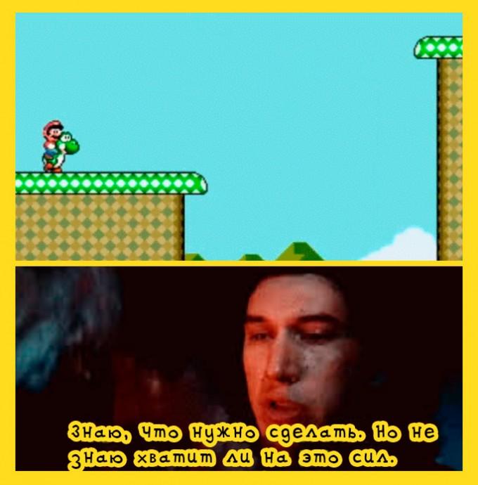 когда прыгаешь на новый уровень в Марио