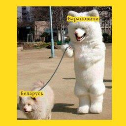 мем - барановичи -  Беларусь и Барановичи
