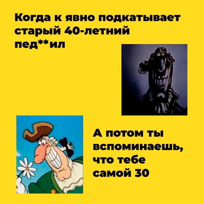 мем - доктор Ливси - Неожиданное Воспоминание