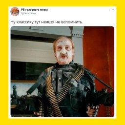 мем - Комиссар Жибер