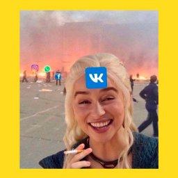 мем - падение интернета - вспомнили про ВКонтакте