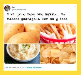 нет такого диапазона: картошка