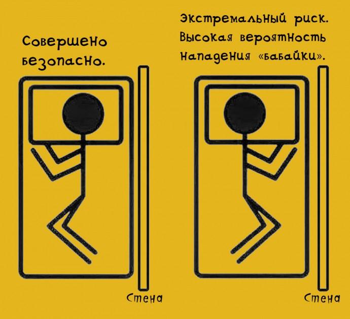 Как правильно спать чтобы не напал Бабайка