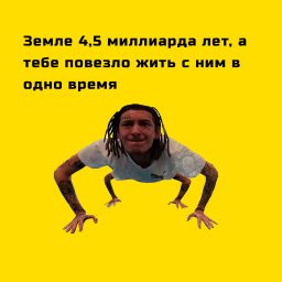мем - Кизяка - паук