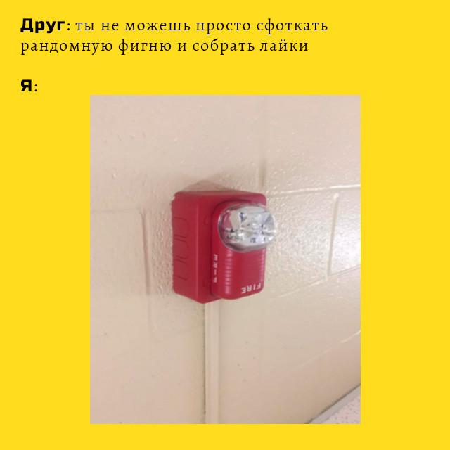 мем - предметы похожие на Among As -  a22404c2