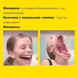 мем про отношения девушек и парней