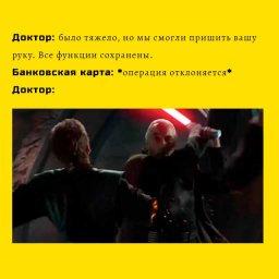мем - кредитка отклонена