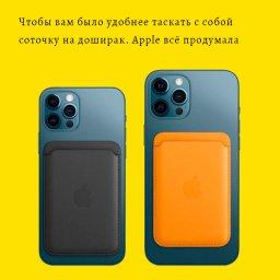 мем - чехлы на новый iPhone