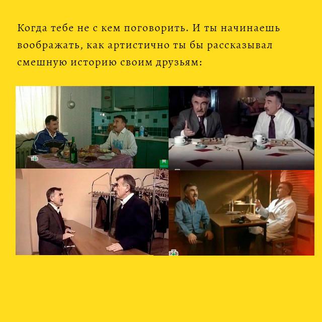 мем - Каневский - Следствие - на самоизоляции