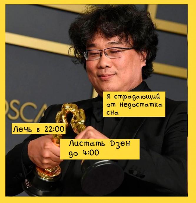 Пон Чжун Хо: страдающий от недостатка сна