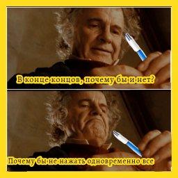 мем - в конце концов Почему бы и нет - разноцветная ручка
