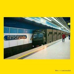новая версия белорусского метро
