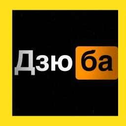 мем - логотип Дзюбы