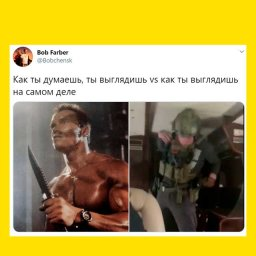 лукашенко беларусь мем