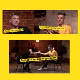 Мем - Щербаков и Дудь жмут руки  - вырасти подкаблучником