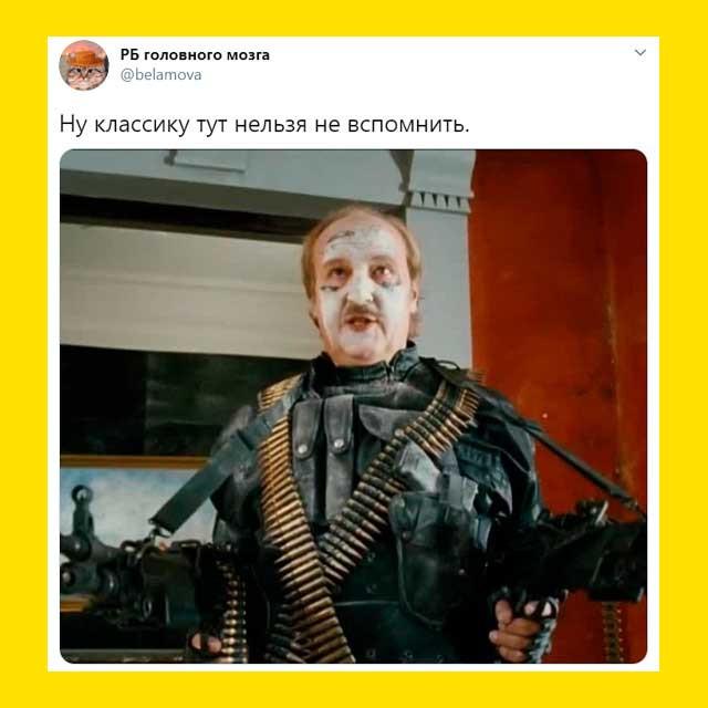 мем про лукашенко с автоматом