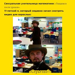 мем про ди каприо