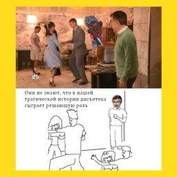 мем - валерий абоба