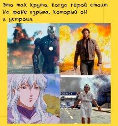 Герой на фон взрыва: мультяшка