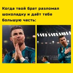 мемы про брата