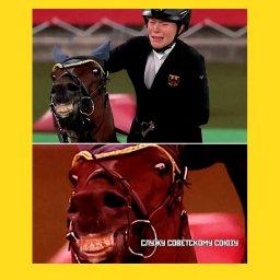 мем - Анна Шлеу и конь - Советскому Союзу
