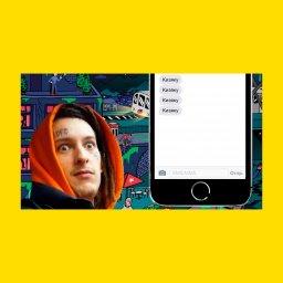 мем - Кизяка - телефон