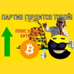 мемы - китайские мемы - Лидер Xi