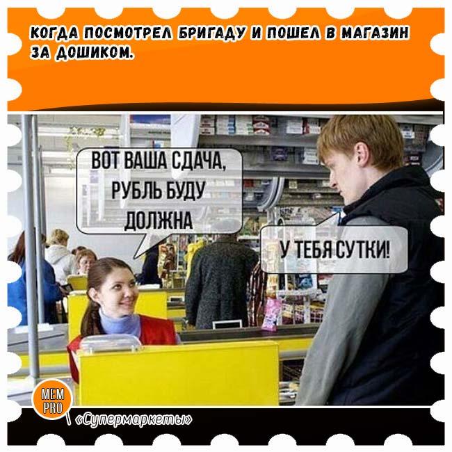 Пересмотрел сериал Бригада