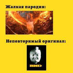 мем - Киркоров жар-птица - заставка телекомпании вид