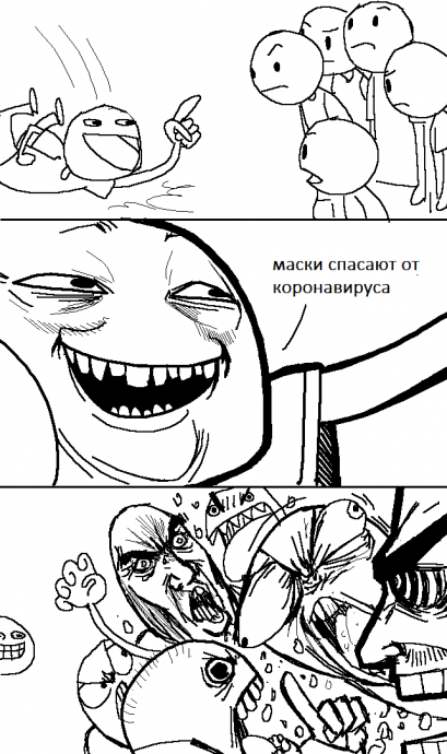 Мем коронавирус и маски алиэкспресс