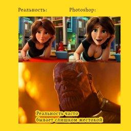 мем - тетя Кэсс - реальность бывает жестокой