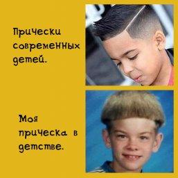 Причёски современных детей