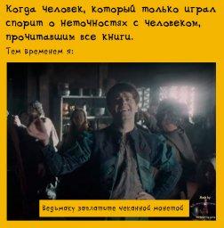 неточности в фильме про Ведьмака