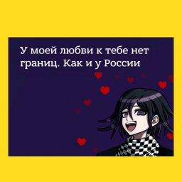 Мем - Кокичи в президенты - 3030e150