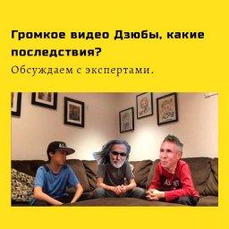 мем - звёзды телеграм-каналов со сливами обсуждают новость о Дзюбе