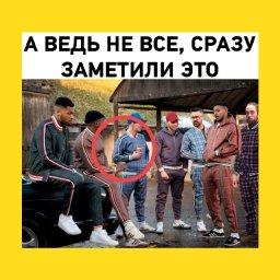 мем - Роберт Патиссон, красный круг - джентльмены