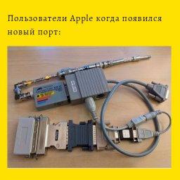 новый айфон мем - 12