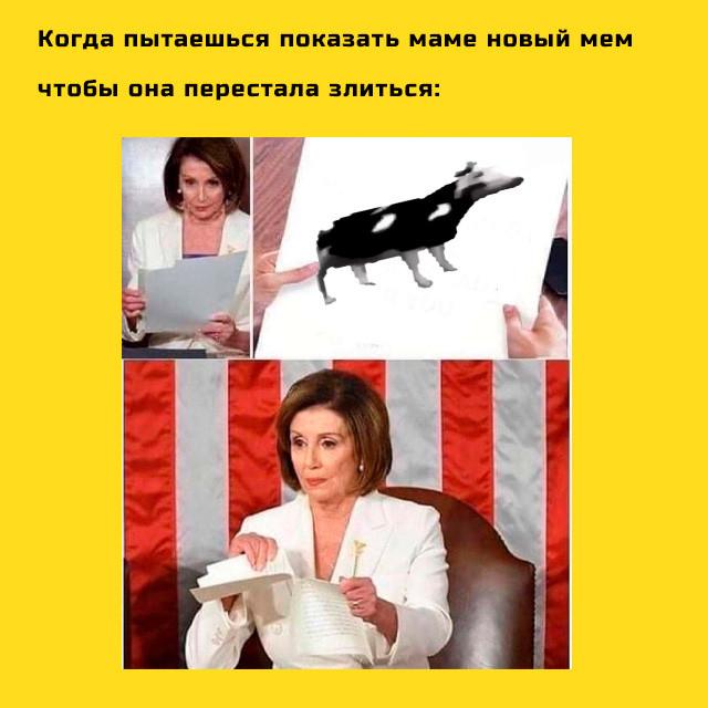 мем - танцующая корова под польскую