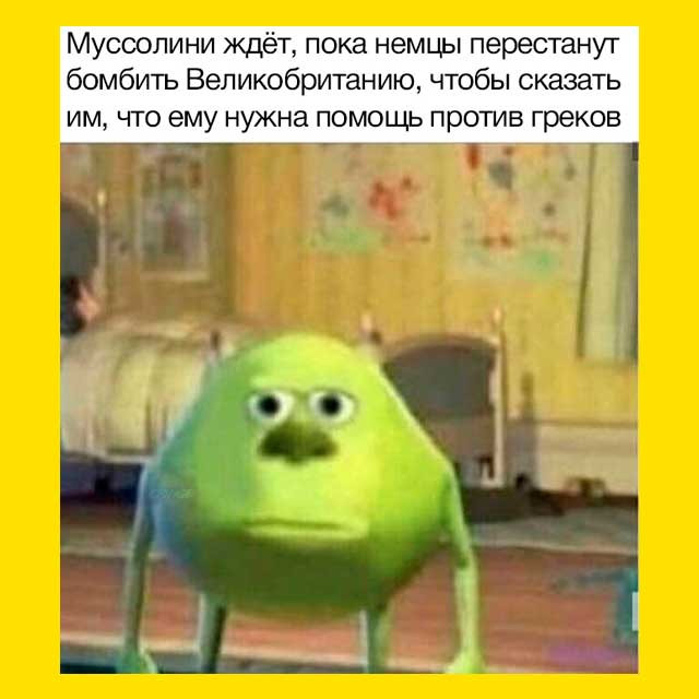 лицо Майка вазовского мем