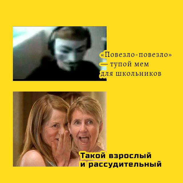 мем - спидран по майнкрафту - когда говорят что твой мем тупой