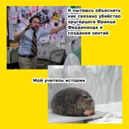 мем - связь Франца фердинанда и хентай