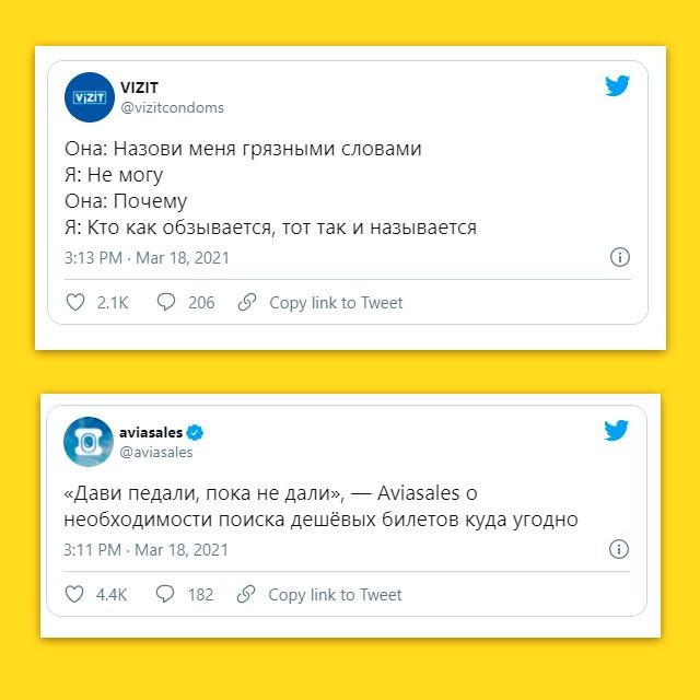 мем - Путин Байдену - реклама визит и AviaSales