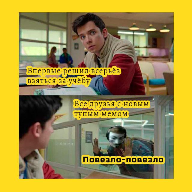 мем - спидран по майнкрафту - когда решил хорошо учиться